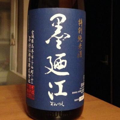 すみ の え 日本酒