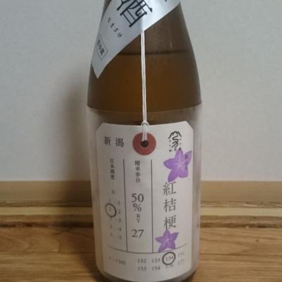 加茂錦(かもにしき) | 日本酒 評価・通販 SAKETIME