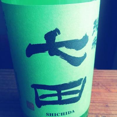 tetsutetsuさん(2018年2月3日)の日本酒「七田」レビュー