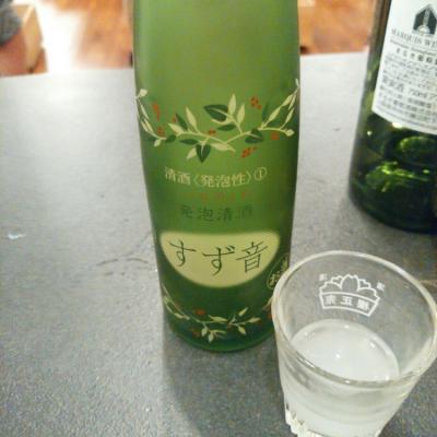 すず ね 日本酒