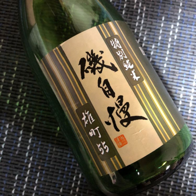 shanksさん(2019年9月25日)の日本酒「磯自慢」レビュー | 日本酒 ...